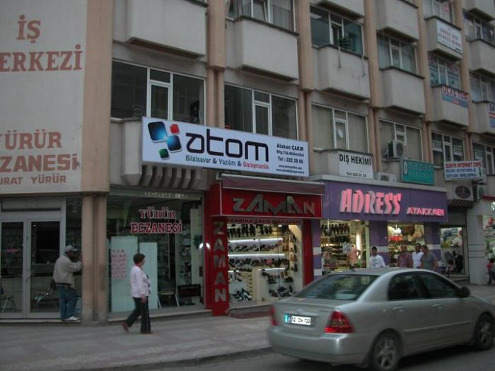 atom12